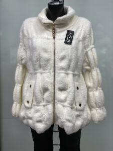 Artikl 894 White Cena - 1280,- Velikost Uni (S-XL)